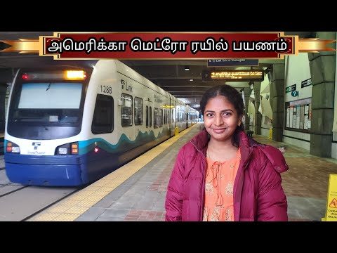 🚉 Metro Train Travel in America | Seattle International Airport |🚍Bus Travel to Metro | Pudhumai Sei