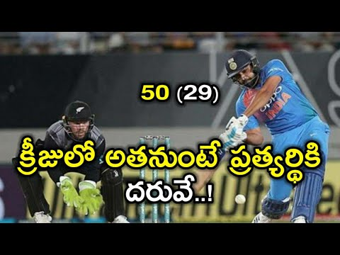 India vs New Zealand, 2nd T20I: Record-Setter Rohit Sharma Leads India To Series-Levelling Win