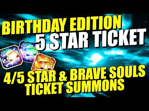 5 STAR TICKET (Birthday Edition), BRAVE SOULS TICKETS SUMMONS Bleach Brave Souls