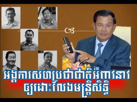 VOA Cambodia Hot News Today , Khmer News Today , Morning 29 04 2017 , Neary Khmer