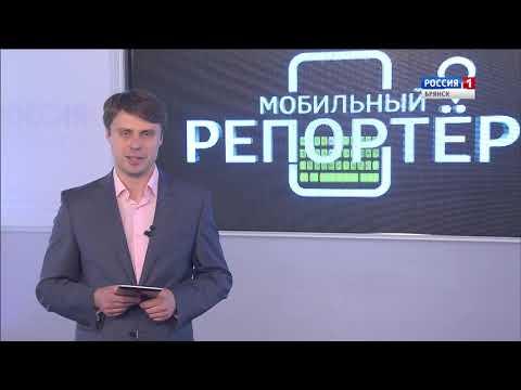"""""""Мобильный репортёр"""" (эфир 13.07.2019)"""