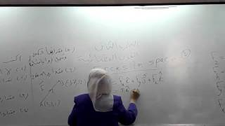 Dr. Amal - Statics - Lecture 3 (1st) 2015-16