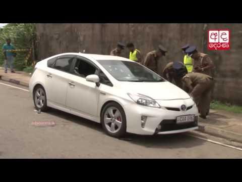 Man shot dead in front of Mahara Court