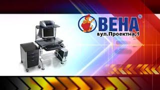 видео Купить письменный стол в Нижнем Новгороде в Best Mebel