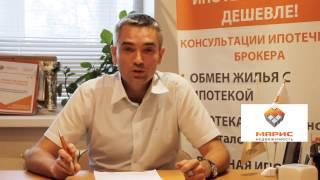 Как купить квартиру в новостройке(Как купить новостройку в Челябинске: несколько простых советов покупателю., 2013-08-26T13:21:21.000Z)