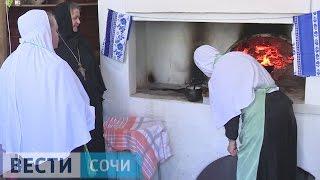 Масленицу отмечают даже в православных монастырях Сочи(http://vesti-sochi.tv., 2016-03-11T13:23:58.000Z)