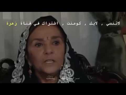 مسلسل زهرة القصر الجزء الخامس الحلقة 25 كاملة Youtube
