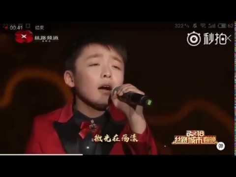 李成宇(Jeffrey Li) Canto Della Terra (大地之歌) 2018年丝路城市春晚