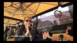 Viog : Black Star Burger , Парень СЪел  бургер 1 кг 3м 23с   ( ИСТОРИЯ ОДНОГО СЕРЕГИ )№ 62