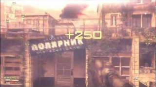 MW3 | S1L3NT GaToRz | Sniping Montage Series | Episode 1