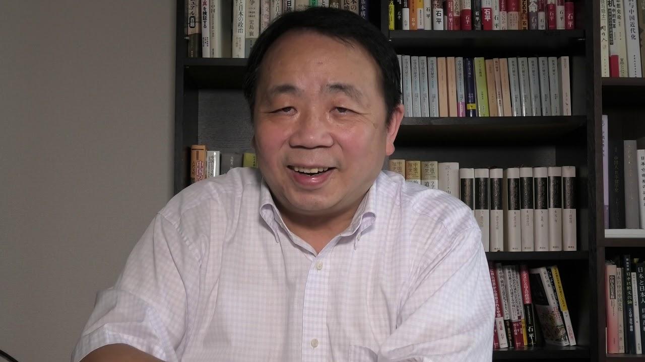 石平の中国深層分析 中国経済が世界と断絶の「自給自足経済」になるのか、副首相が「国内循環経済」を言い出したことの背景
