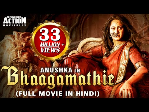 BHAAGAMATHIE (2018) New Released Full Hindi Dubbed Movie | Anushka Shetty | South Movie 2018