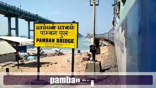 RAMESWARAM to MADURAI train on PAMBAN Bridge