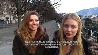 VLOG о моих друзьях : иностранные студенты о Швейцарии
