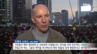 [tbsTV] 전국 232만 촛불…새로 쓰는 '평화집회' 역사