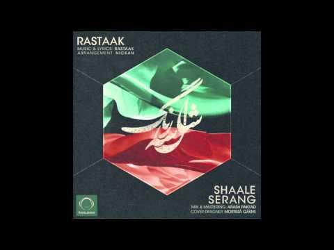 "Rastaak  - ""Shaale Serang"" (AUDIO)"