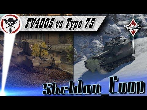 FV4005 Vs Type 75 | War Thunder