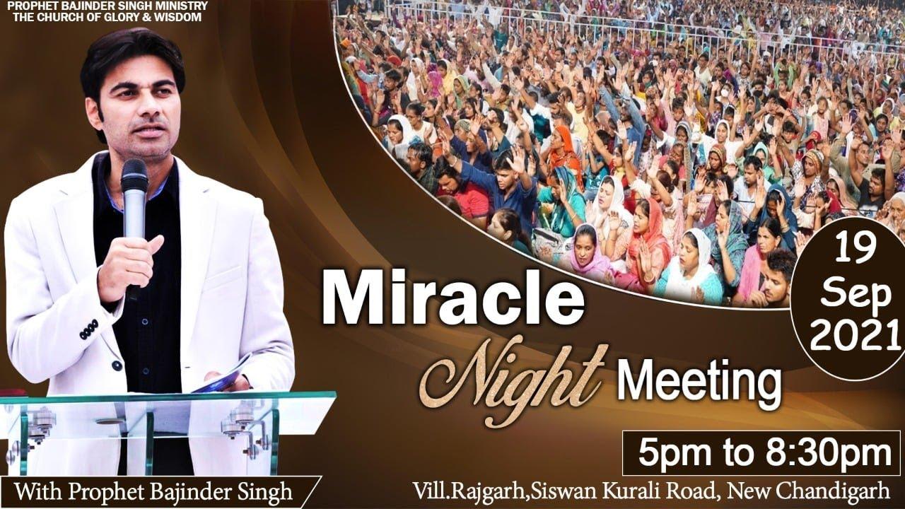 Prophet Bajinder Singh Ministry Sunday Evening  Live Meeting With|Prophet Bajinder Singh