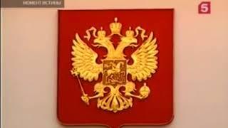 Кремлёвские враги России, факты  Чубайс рыжая крыса  Док  фильм