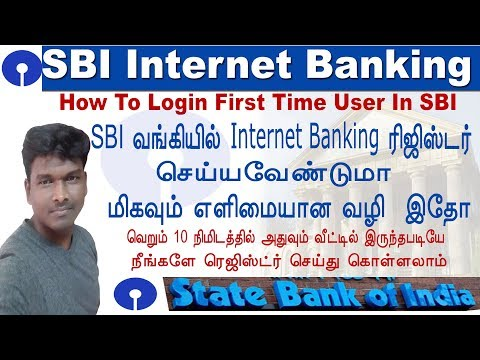 Online banking translation in tamil