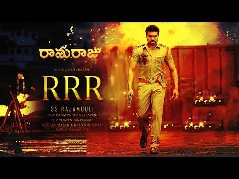 'రామరాజు' పాత్రలో చరణ్ , 27వ తేదీన ఫస్టులుక్..! | RRR | Ram Charan | Jr NTR | Rajamouli