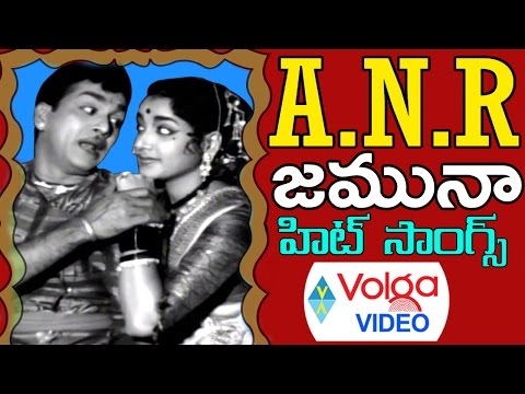 Non Stop ANR And Jamuna Old Hit Songs - All Time Old Hit Video Songs - 2016