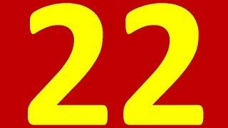 ИСПАНСКИЙ ЯЗЫК ДО АВТОМАТИЗМА УРОК 22 УРОКИ ИСПАНСКОГО ЯЗЫКА ИСПАНСКИЙ ДЛЯ НАЧИНАЮЩИХ С НУЛЯ