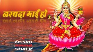 Narabda Mai Ho   Gurumeet Singh   Frisky Sound Studio   Har Har Tu Narmada   नरबदा माई हो । नर्मदा