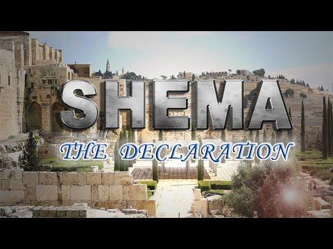 Shema: The Declaration