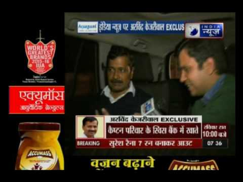 Punjab Election 2017: India News exclusive interview with Delhi CM Arvind Kejriwal