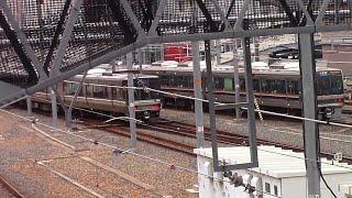 【新快速】223系 大阪駅発車