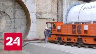 Смотреть видео Южный участок Большой кольцевой линии метро доверили строить