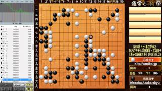 毎日囲碁動画 http://goo.gl/SMfO93 黒○広岡浅子2級 vs 白○喜多文子三段...