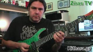 Μαθήματα Κιθάρας (#1) || Minor Pentatonic Scale + Blues Soloing