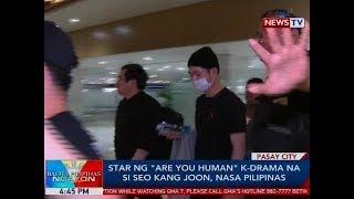 BP: Star ng 'Are You Human' K-Drama na si Seo Kang Joon, nasa Pilipinas