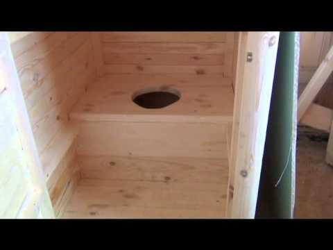 видео: Туалет деревянный