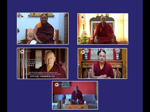 བླ་ཆེན་རྣམ་པའི་ལོ་གསར་གསུང་འཕྲིན། Special 'LOSAR' Messages by Tibetan Religious Heads