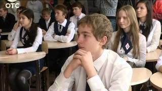 Анатолий Локоть провел открытый урок для старшеклассников в одной из школ Новосибирска