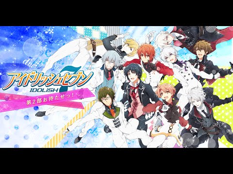 How to install Idolish7 on mobile Android
