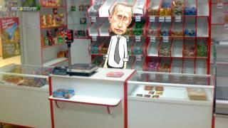 Поздравление с Днем работников торговли от Путина