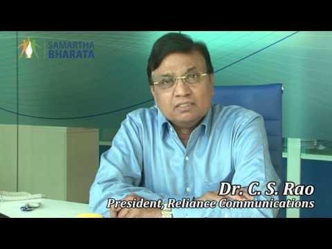Dr  C  S  Rao