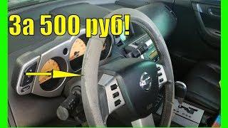 видео Nissan Tiida: много автомобиля за небольшие деньги