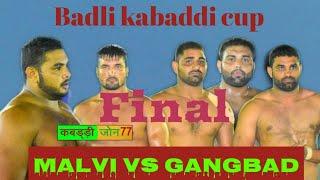 Malvi Vs Gaanjpad  Final Badli Kabaddi Cup  Kabaddi Zone 77  24 August 2019