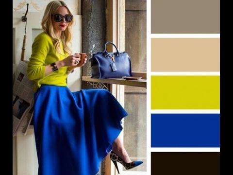 طريقة تنسيق الملابس مع الألوان المناسبة Youtube