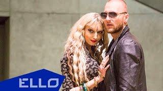 Lama ft. Тимур TIMBIGFAMILY - Танцует с нами вся Москва