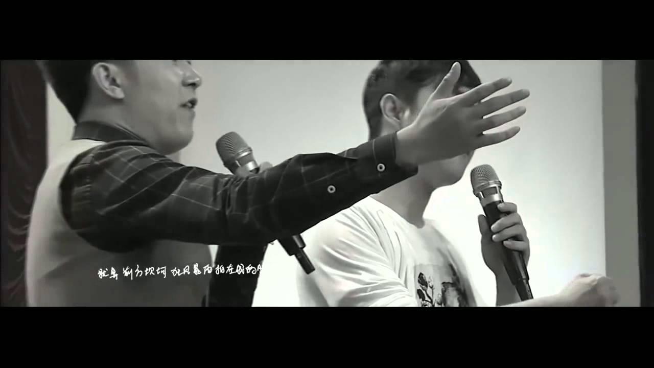 小沈陽歌曲 之 《男人歌》 feat 高進 - YouTube