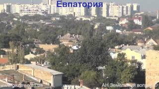 Крым, Евпатория-курорт. Фото, видео.(, 2012-09-15T08:50:53.000Z)