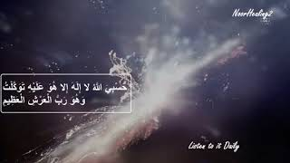 Download lagu Very Powerful Ruqyah to cleanse your Body & House