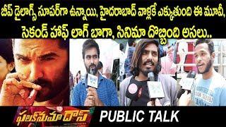 Viswaksen starrer Falaknuma Das Movie public review | Myra Media
