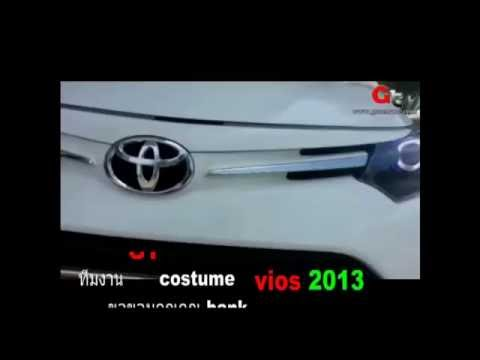 Vios 2013 Projector Transformer by GT COSTUME